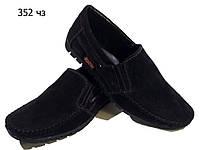 Мокасины мужские натуральная замша на резинке  черные  (352)