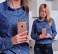 Женская стильная рубашка джинс с принтом