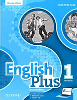 English Plus 1 Workbook + Practice Kit. Second Edition. Ukrainian Edition