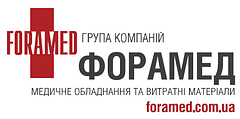 """ООО """"ФОРАМЕД"""""""