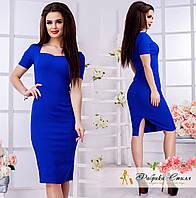 Платье облегающее с разрезом