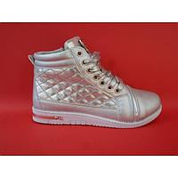 Серебристые ботиночки, 36,37,38,39,40р, маломерят на размер