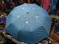 Женский зонт нейлон  полуавтомат (К.О.Т.)