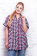 Классическая женская  блуза-рубашка в клетку. Большие размеры