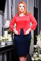 Стильное батальное платье Полина коралл+темно-синий Lenida 50-58 размеры