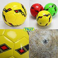 Мяч футбольный BT-FB-0035