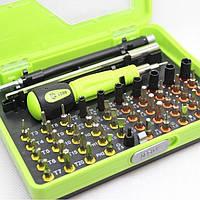 Набор отверток для ремонта мобильного телефонов 52 насадки (8921)