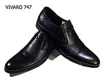 Туфли мужские классические  натуральная кожа черные на резинке (747-10), фото 1