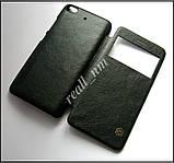 Оригинальный чехол книжка для Xiaomi Mi5s, чехол Nillkin QIN черный эко кожа, фото 4