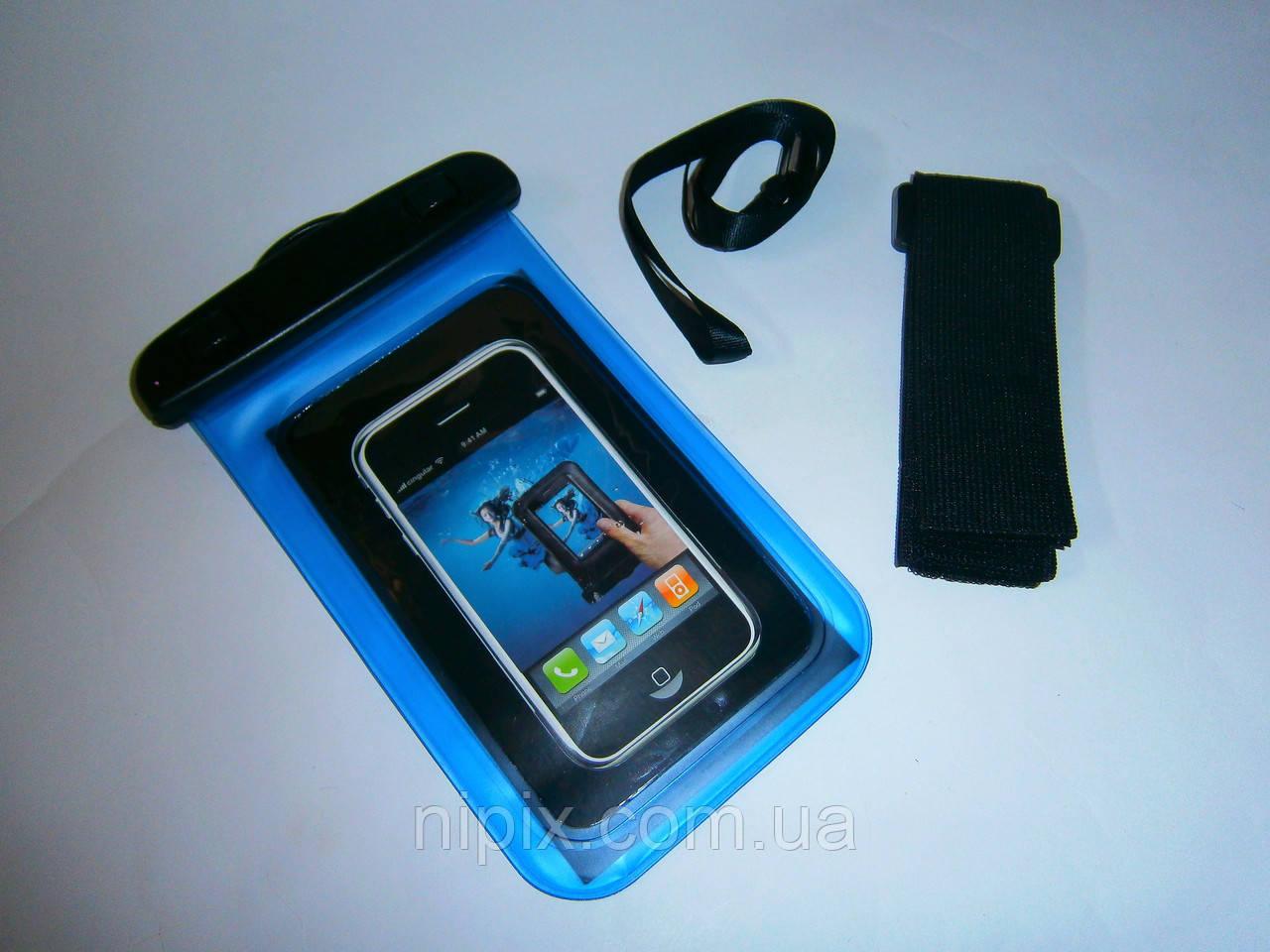 Водонепроницаемый чехол для мобильного телефона с креплением на руку