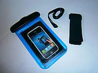 Водонепроницаемый чехол для мобильного телефона с креплением на руку , фото 1