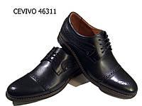 Туфли мужские классические  натуральная кожа черные на шнуровке  (46311), фото 1