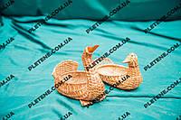 Конфетница утка из лозы