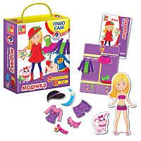 Магнитная игра-одевалка Модницы (укр), Vladi-toys, VT3702-05