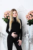 Штаны для беременной трикотажные