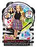 """Набор кукла Барби """"Разноцветный микс""""  Barbie"""