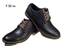 Туфли мужские   натуральная кожа черные на шнуровке (Т 35 )