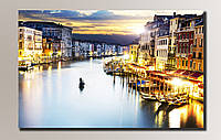 Фото картина на холсте ночная Венеция 54*34,5 см.