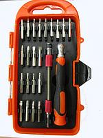 Набор отверток для мобильного телефона(SDY-90269)бит гибкий вал