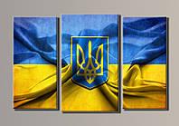 """Картина модульная на холсте """"Национальная символика"""" HAT-051"""