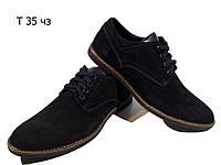 Туфли мужские   натуральная замша черные на шнуровке (Т 35 )