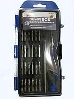 Набор отверток для мобильного телефона (90267) 36-бит гибкий вал