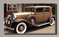 Картина Buick 1932 HAS-229 91*55