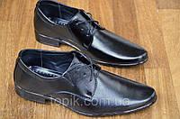 Туфли классические модельние с острым носком мужские на шнурках