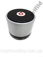 Портативная bluetooth колонка динамик MP3 Silver