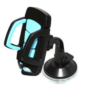 Универсальный автодержатель подставка под телефон S146