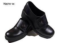 Туфли женские комфорт натуральная кожа черные на липучке (Настя)