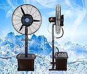 Охладители воздуха, вентиляторы с увлажнителем, вентиляторы тумана