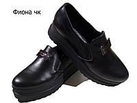 Туфли женские комфорт натуральная кожа черные на резинке (Фиона)