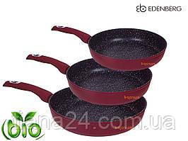 Керамические сковородки с мраморным покрытием Edenberg EB 1731 3 шт.