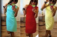 Летнее платье-футляр р.42,44,46, фото 1