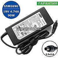 Блок питания зарядное устройство ноутбука Samsung NP-R50TV02/ SAU, NP-R510, NP-R519, NP-R520, NP-R522, NP-R523