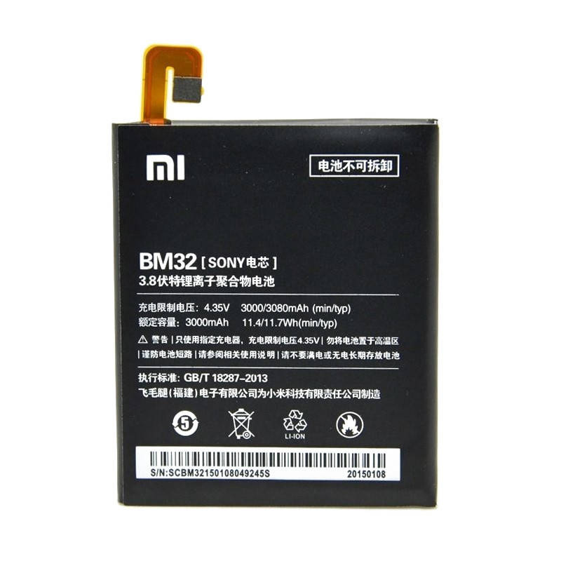 Аккумулятор Xiaomi Mi4 BM32, ОРИГИНАЛ