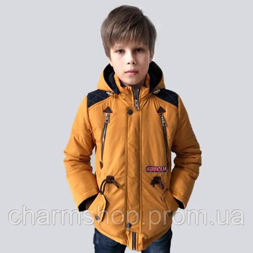 Детские, подростковые весенние куртки для мальчиков  продажа, цена в ... 96521a72293