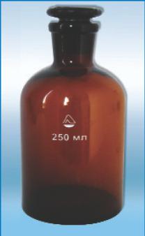 Склянки для реактивов с притертой пробкой и узким горлом, темное стекло