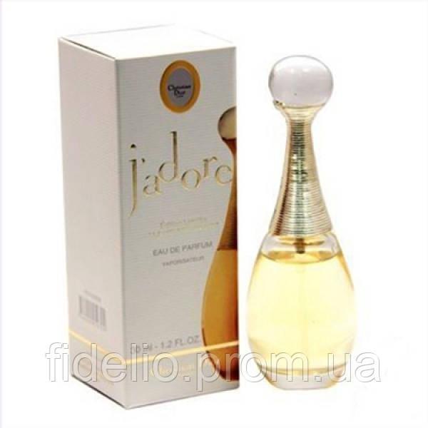 Christian Dior J`adore Gold Limited 50 ml. Женская парфюмированная вода