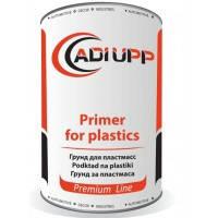 ADI UPP грунт для пластика 1K 1л
