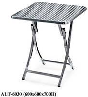 Стол ALT-6030 алюминий складной столешница из полированной нержавеющей стали для летних открытых площадок