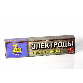 """Сварочный электрод АНО-4 """"ZIM"""" Ø3мм 5кг"""