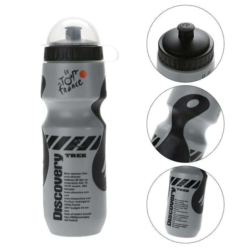 Фляга Discovery для велосипеда 650ml велосипедная бутылка Gray