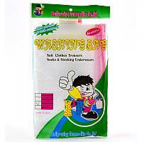 Мешок для стирки Washing Bag S103135 50X60 см