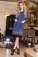 Модное синее платье со стразами и гипюровым кружевом . Арт-2182/57