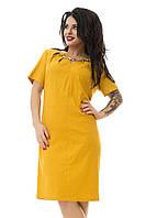 Горчичное летнее платье большого размера  54-62
