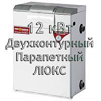 Газовый котел парапетный двухконтурный Колви Евротерм EUROTHERM 12 TBY A (CPFM B) ЛЮКС