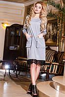 Модное серое платье со стразами и гипюровым кружевом . Арт-2182/57