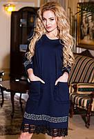 Модное темно-синее  платье со стразами и гипюровым кружевом . Арт-2182/57